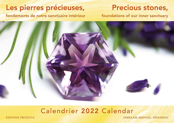 Precious stones, foundations of our inner sanctuary