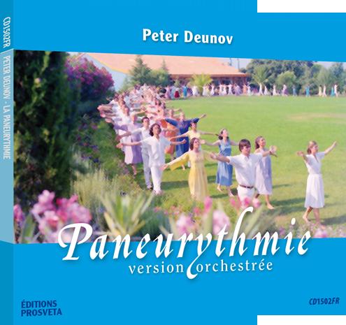 Paneurythmy